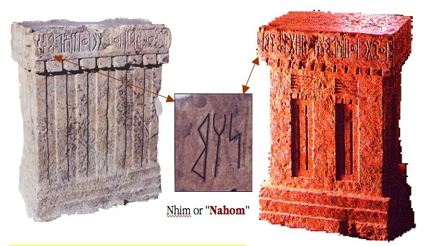 Nahom-altars.